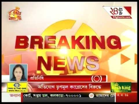 CPM Candidate Captures Two Booths against Trinamool Congress