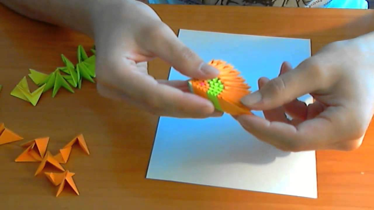 Оригами из модулей уроки