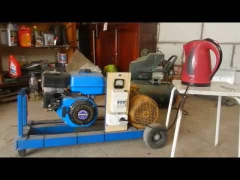 Генератор 220 V 3000Вт своими руками ч.2 включаем эл. чайник на 2000 Вт Generator 220V 3000W with