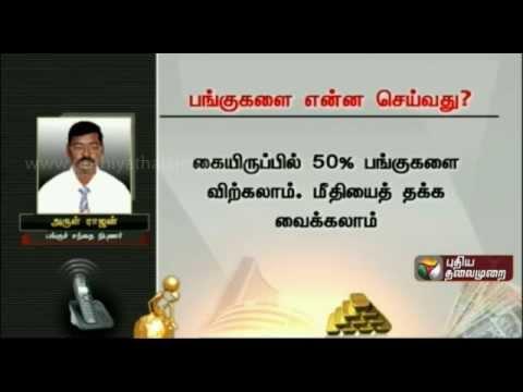 Sikkanam + Semippu = Selvam (28/04/2014) – Part 3
