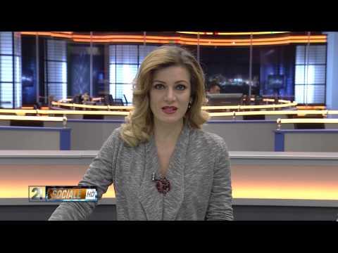 21 Live News 17.11.2014
