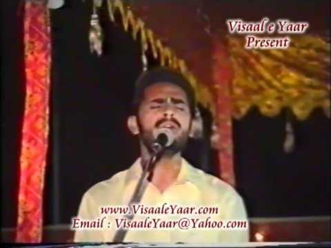 Urdu Naat( Koi Chahe To)syed Zabeeb Masood.by Visaal video
