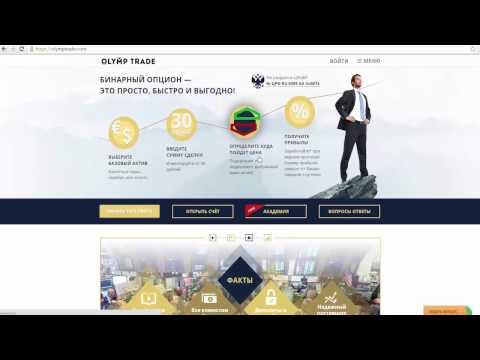 Bitcoin кошелек официальный сайт вход-20