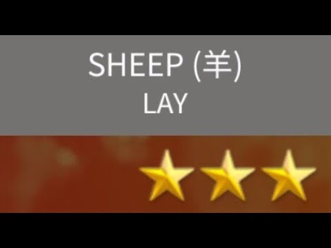 Superstar SMTown - LAY - SHEEP Hard