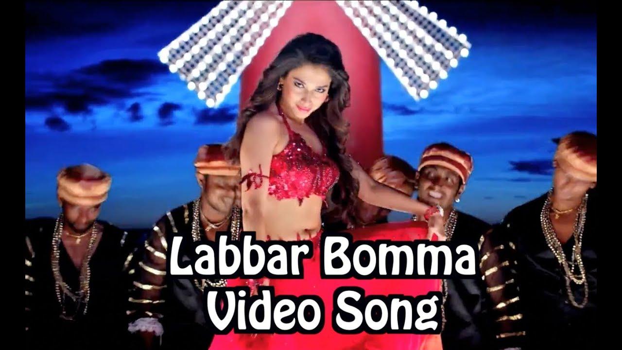 Alludu seenu mp4 video songs download