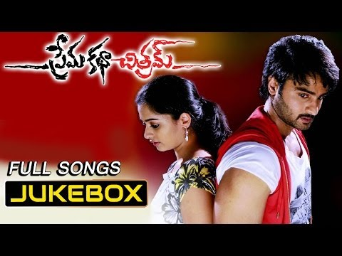 Prema Katha Chithram Full Songs Jukebox | Sudheer Babu, Nanditha video