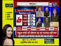 Cfore TSG Opinion Polls for Madhya Pradesh Assembly Election 2018