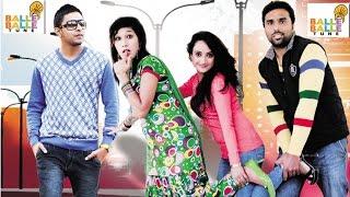 Jugni - Fas Gai Jugni - Trailor - Punjabi Film 2015 - Balle Balle Tunes