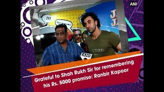 Grateful to Shah Rukh Sir for remembering his Rs. 5000 promise: Ranbir Kapoor - Bollywood News