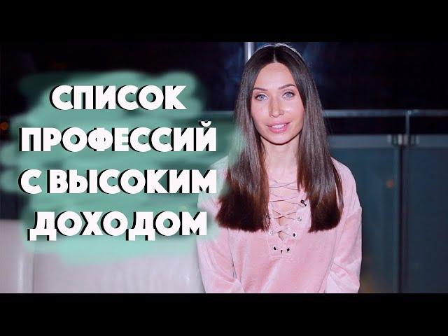 ТОП-5 ВОСТРЕБОВАННЫХ МУЖСКИХ ПРОФЕССИЙ
