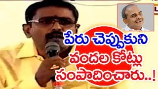 All Political Parties Have Lost Honest and Sincere Politicians |TDP Venkateswarlu | Election 2019 #4