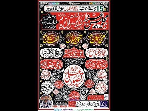 Majlis 15 Rajab 2019 I Markazi Imam Bargah Qasar e Abbas a.s Garh More