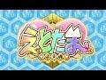 Etotama Opening Song [ Nya-tan - Retry Rendezvous ] + Lyric