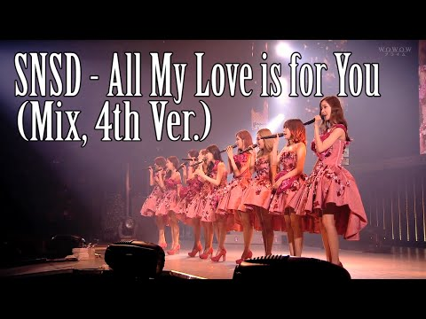 SNSD - All My Love Is For You (Acoustic & Mix, 4th Ver.)