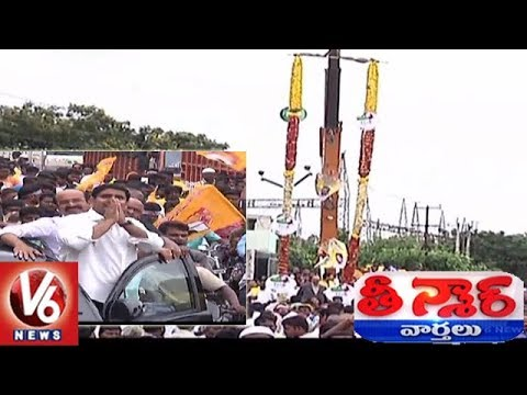 TG Venkatesh Welcomes Nara Lokesh With 100 Meter Massive Garland | Teenmaar News