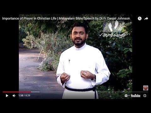 speech on importance of prayer