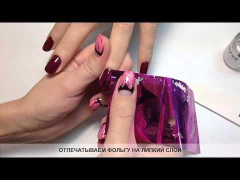 Как сделать покрытие ногтей гель лаком и отпечатать фольгу