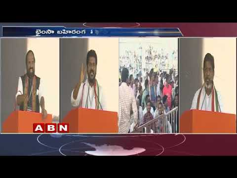 T-Congress Leaders Slams TRS And KCR In Congress Praja Garjana Sabha | Bhainsa