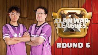 Clan War Leagues Season 3 - Round 6 - Clash of Clans Top War Attacks