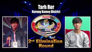 Tarh Ror-2nd elimination local round
