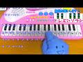1本指ピアノ【全力バタンキュー】おそ松さんOP A応P 簡単ド�