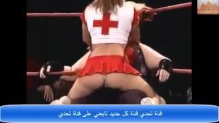 شاهد اقوى مصارعة نسائية رح اتوشفها بحياتك //Witness the strongest women's wrestling