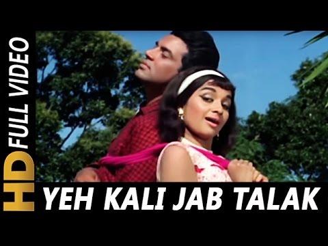 Aap Aye Bahaar Ayee Title Song - YouTube