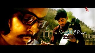 Peaceful Music    In search of peace    Kapil Jangir    Momin