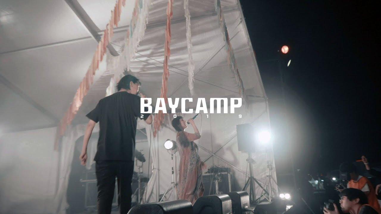 """春ねむり - 「BAYCAMP2019」から""""ロックンロールは死なない feat.GOMESS""""のライブ映像を公開 thm Music info Clip"""