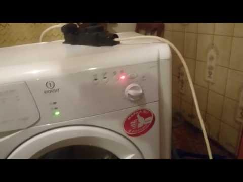 Как сделать сброс у стиральной машины