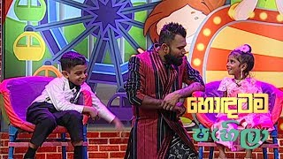 Hondatama Pahila | 09th November 2019