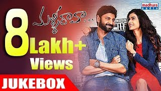 Malli Raava Movie Songs Jukebox  Sumanth  Aakanksh