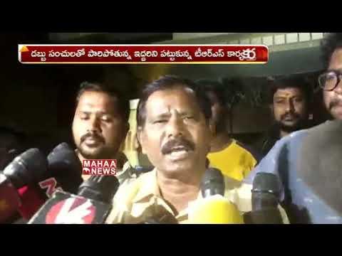 Police raids on SC Corporation Chairman Jupudi Prabhakar's residence | Mahaa News