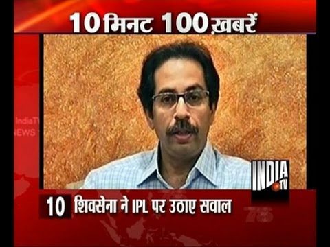 News 100 - 21st May 2013, 2.00 PM, Part 1