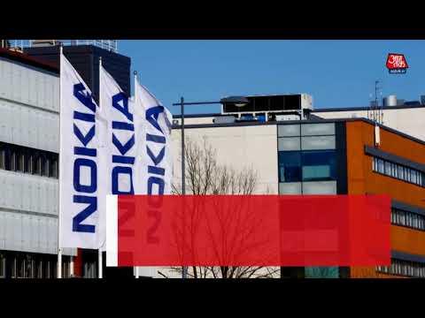Nokia के तीन नए स्मार्टफोन्स भारत में लॉन्च