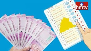 Huge Betting on Telangana Assembly Elections Results | hmtv