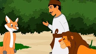 অকৃতজ্ঞ সিংহ চালাক শিয়াল গল্প - Rupkothar Golpo   Bangla Cartoon   Golpo   Bengali Fairy Tales
