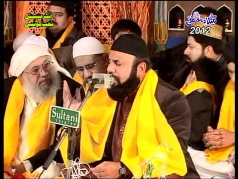 Dare Rasool Pe By Qari Rafi-ul-den.flv video