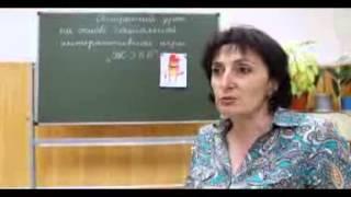 Комментарии работников образовательных учереждений Карачаево-Черкесской Республики об игре «ЖЭКА»