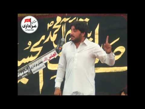 Zakir Syed Imran Haider Kazmi | Jalsa 9 March 2018 | Jalsa Zakir Qazi Waseem Abbas