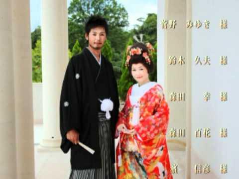 結婚式エンドロール:湘南乃風「曖歌」