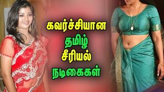 Beautiful And Glamour Tamil Serial Actress Photos