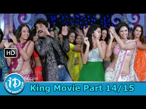 King Telugu Movie Part 1415 - Nagarjuna Trisha Mamta Mohandas...