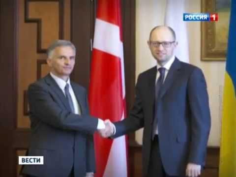 В Киеве швейцарского президента встретили флагом Дании!