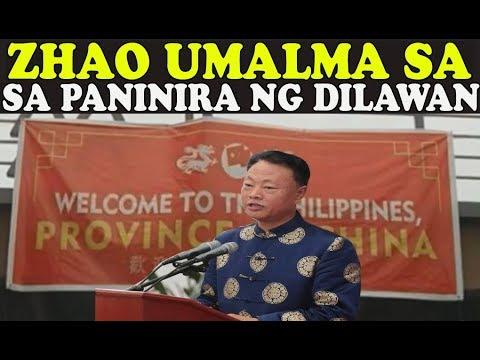 DUTERTE LATEST NEWS|CHINA UMALMA SA PANINIRA NG DILAWAN|PHNEWS|NEWS TODAY|BREAKING NEWS|JULY 18 2018