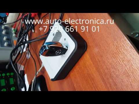 Прописать чип ключ Mercedes Vito 2006 г.в., ремонт ключа рыбка , Раменское, Жуковский, Москва