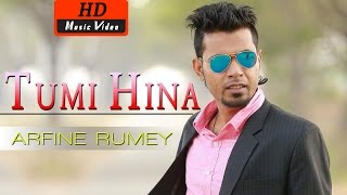 Tumi Hina By Arfin Rumey | HD Music Video| Laser Vision