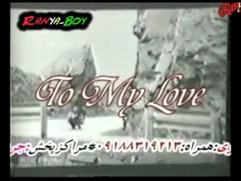 خۆشترین گۆرانی کوردی یادم که گیانه xoshtren gorane kurde