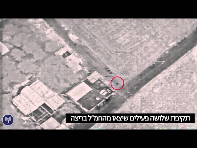 IAF drone attacks Hamas HQ, escaping terrorists