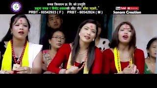 New superhit kauda song Aakha Gajale by Jamuna Sanam & Binod Dhakal HD